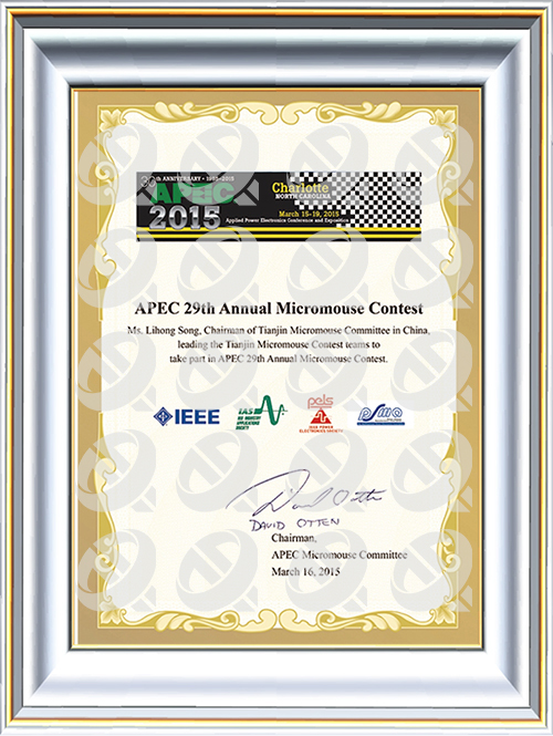 APEC 29th Annual Micromouse Contest证书