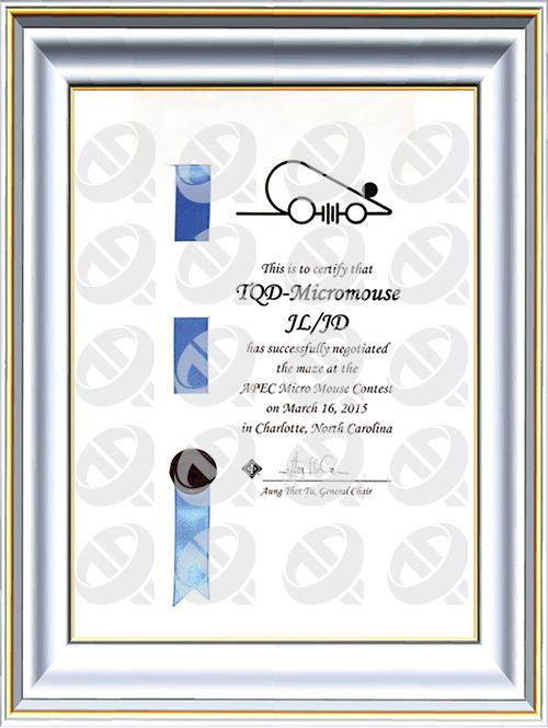 TQD-Micromouse系列专属证书